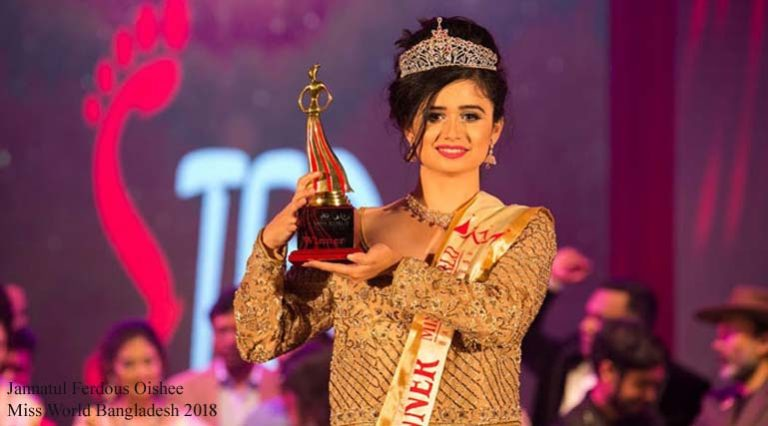 Oishee crowned Miss World Bangladesh