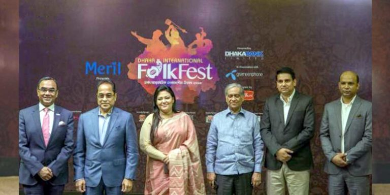 Dhaka International Folk Fest 2018, open on 15 November