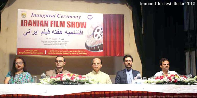 Iranian film fest on in city